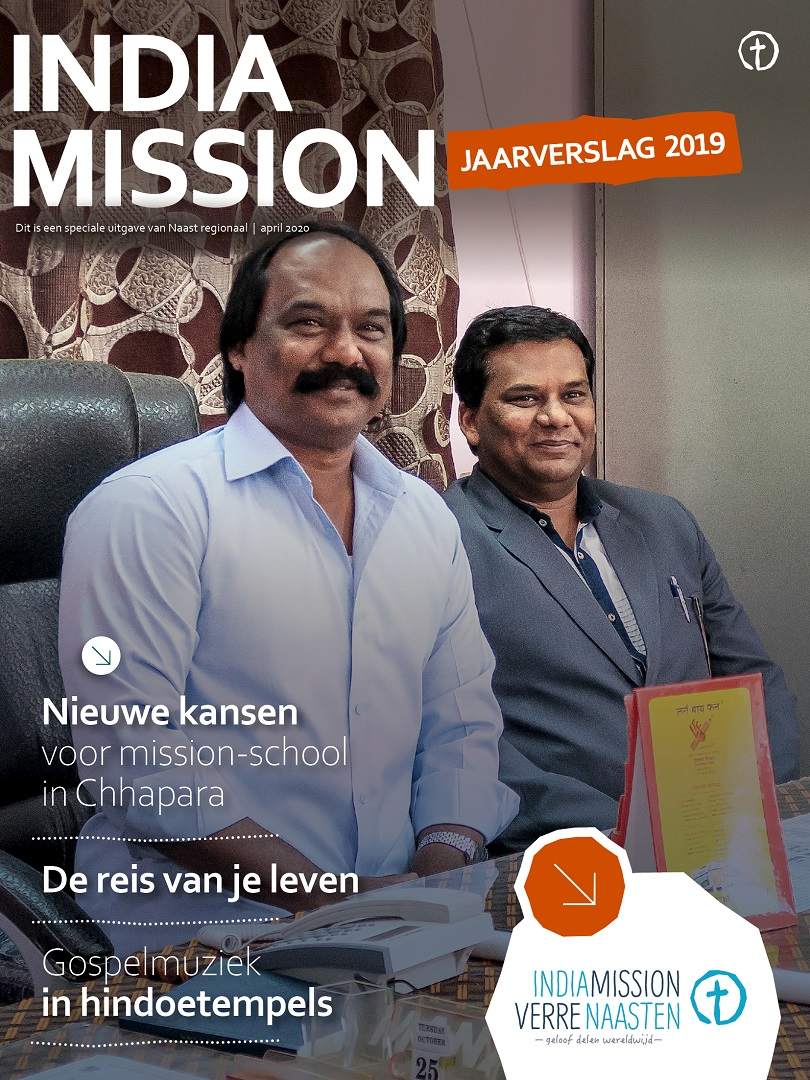 Naast Jaarverslag India Mission 2019