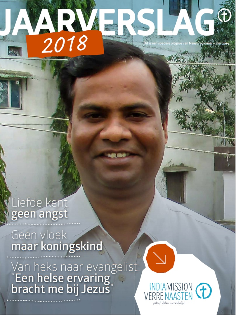 India Mission Naast Jaarverslag 2018